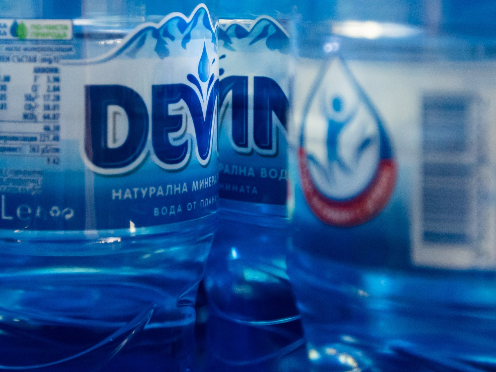 DEVIN DONATES NEARLY 57 TONS OF WATER TO THE BULGARIAN RED CROSS